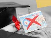 Студенты ВУЗов больше не будут получать красные дипломы