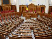 Рейтинг партий на выборах в Раду возглавила ОПЗЖ
