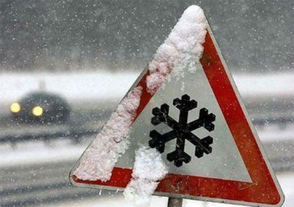 Херсонцям нагадали правила безпеки при погіршенні погодних умов у зимовий період