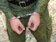 На Херсонщине пьяный сержант избил офицера в воинской части