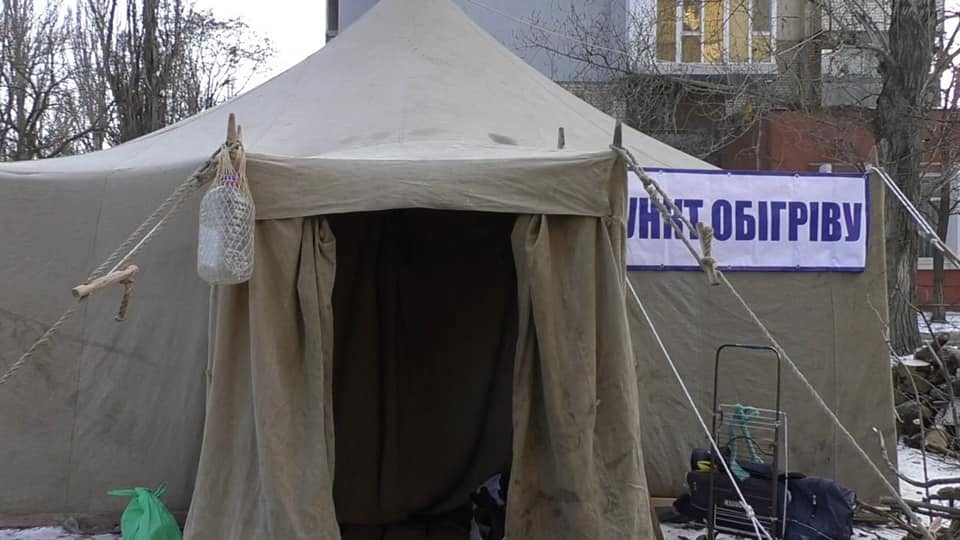 У Херсоні благодійники облаштовують пункти обігріву
