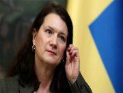 На Херсонщине усилят присутствие миссии ОБСЕ