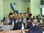 Консолидированное решение Херсонского областного совета