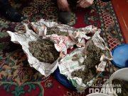 """Два жителя Херсонщины """"запаслись на зиму"""" килограммом марихуаны"""