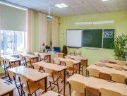 В МОЗ объяснили, как будут учиться студенты и школьники после окончания локдауна