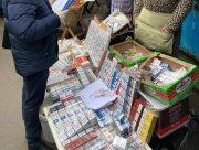 На Херсонщине сожгут 25 тысяч пачек сигарет