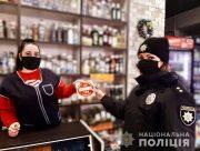 В Херсоне полицейские провели акцию о недопустимости продажи алкоголя и сигарет детям