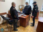 СБУ разоблачила пророссийского интернет-агитатора из Херсонской области