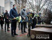 В Херсоне память жертв Холокоста почтили возложением цветов