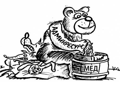 В Херсоне в депутаты рвётся «проффесура»