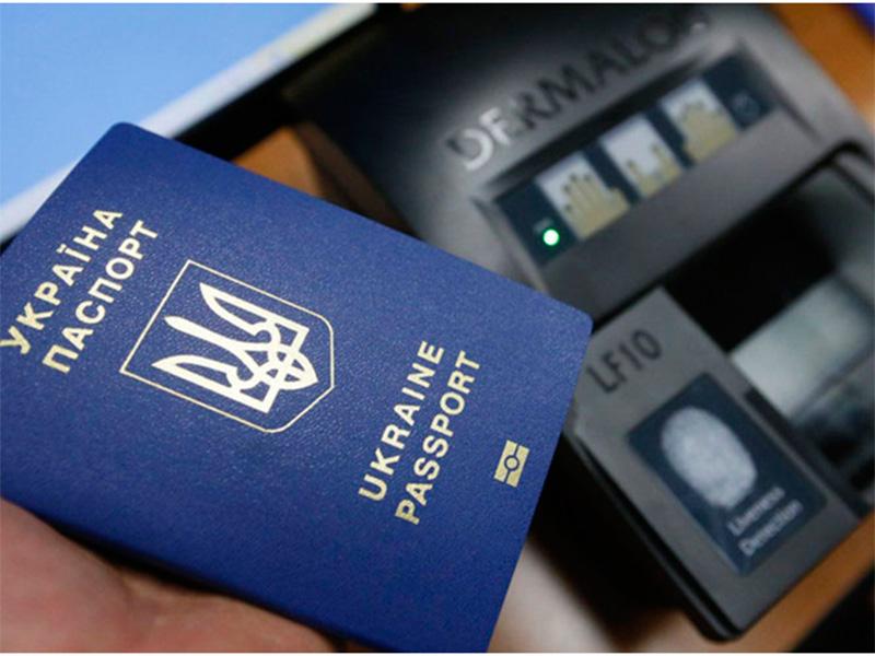 Херсонцям про захист закордонного паспорту