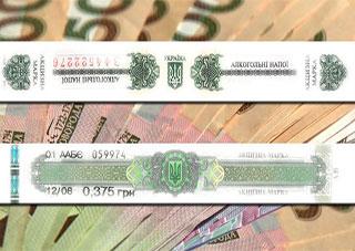 За ліцензії на алкоголь і цигарки бізнес Херсонщини перерахував 1,5 млн.грн.