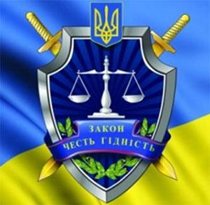 Закон про звільнення від кримінальної відповідальності учасників грудневих подій фактично виконано