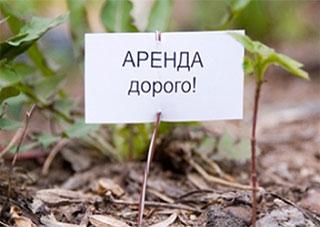 В Геническе отказываются от земли