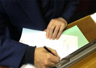 В отставку подали губернаторы 11 областей Украины