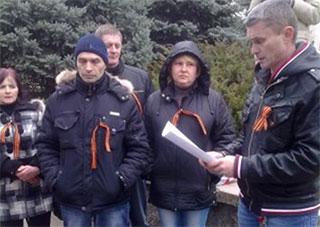 В Каховке прошел митинг против политических репрессий