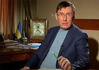 Юрий Луценко призвал жителей Херсона на антивоенный митинг