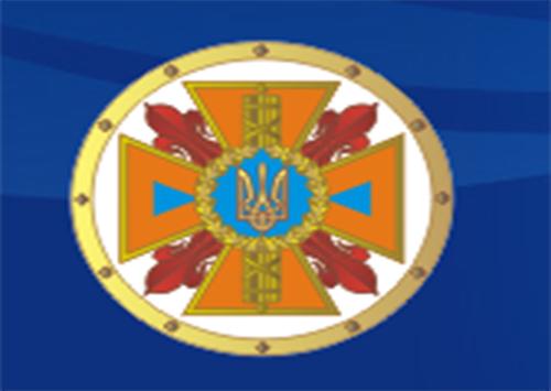 Відбулося засідання Державної комісії з питань надзвичайних ситуацій