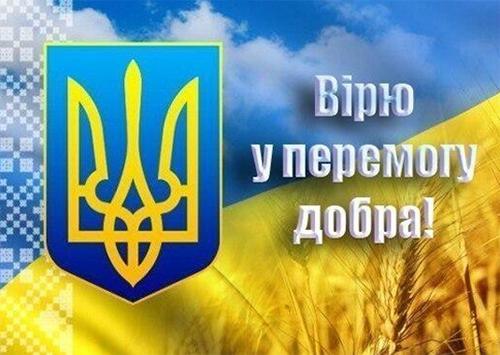 Херсонці: «Головне, щоб Україна перемогла»