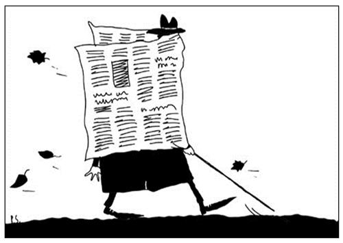 На комунальній газеті Херсона хочуть «поставити хрест»