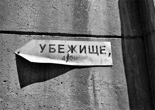 На Херсонщині розшукують «зниклі» укриття та бомбосховища