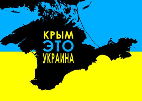 В Мінську Крим визнано територією України!?