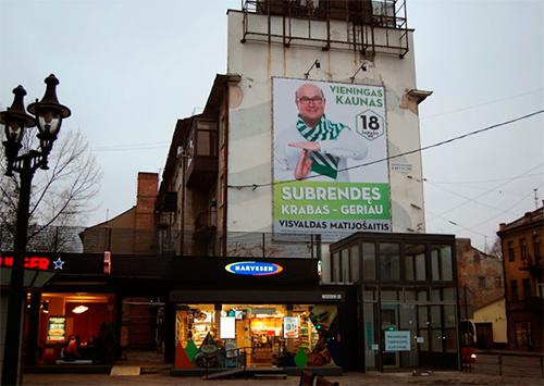 Херсонец - из Литвы: Как там у них с выборами