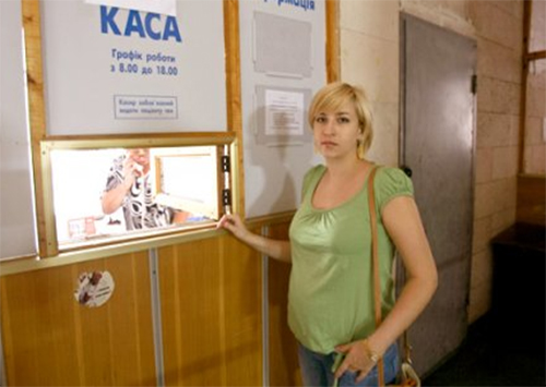 Здоровье в больнице Каховки начинается с кассы