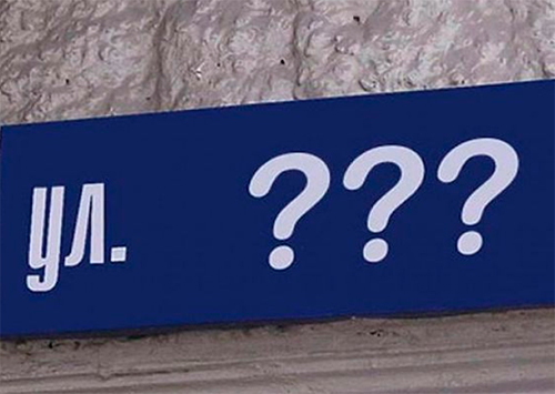 Мудрый херсонец интересуется: Нет ума – считай, калека?