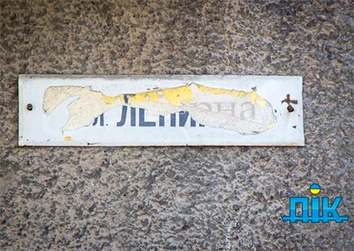 Херсонский краевед: Состояние шока всё ещё не проходит
