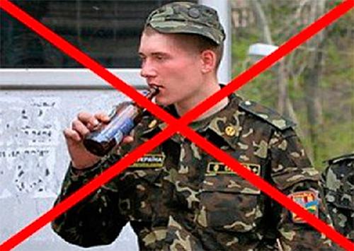 На Херсонщине военным не будут продавать алкоголь?