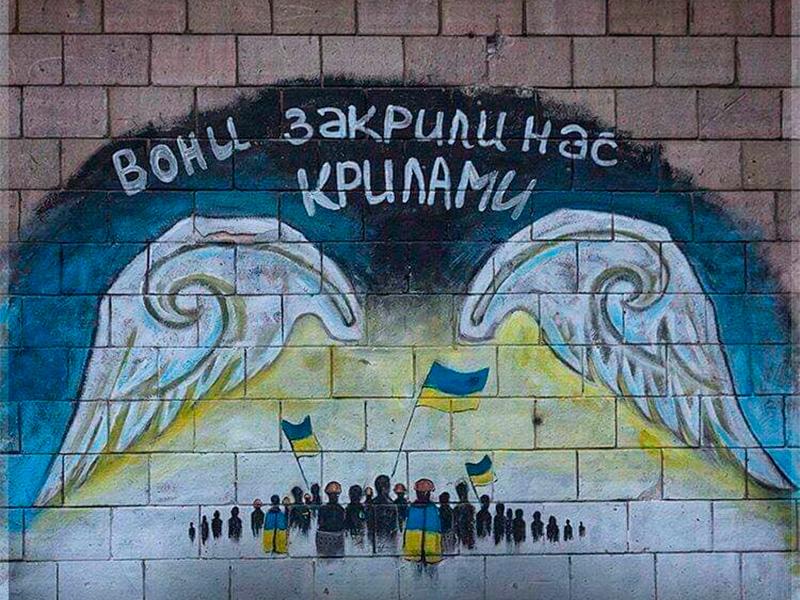 Олена Урсуленко: Від кожного з нас залежить те, яку Україну ми залишимо для нащадків