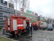 В Херсоне неизвестные сообщили о бомбе в ТРЦ