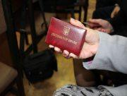 В Херсонській області продовжують виявляти працівників-нелегалів