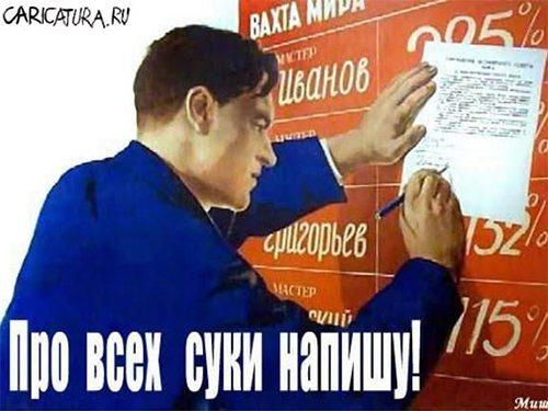 Мудрый херсонец: Будь пионером Колей Щегловым!