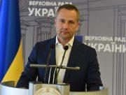 Нардеп Ігор Колихаєв підтримав бібліотекарів Херсона