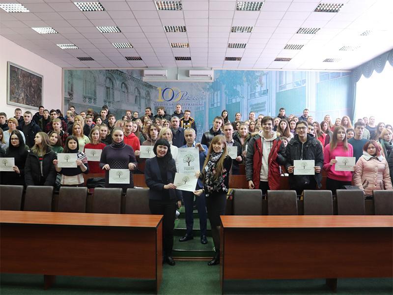 Студентів ХДУ закликали зробити планету зеленішою