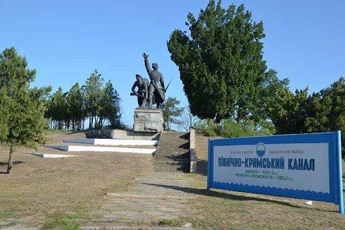 На Херсонщині демонтують пам'ятник героям громадянської війни
