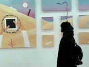 Виставка сучасного мистецтва у Херсоні