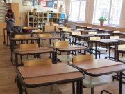 У Херсоні не хочуть жертвувати шкільними канікулами