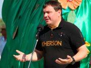 Херсонский губернатор назван безынициативным