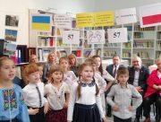 Школы Херсона и Гданьска открыли новую страничку в истории дружбы Украины и Польши