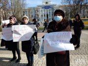 У Херсоні протестують медики