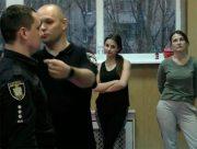 У Херсоні поліцейські відкрили курси самооборони для жінок