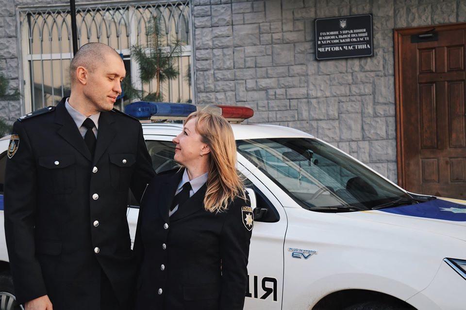 В полиции Херсонской области работают 50 семейных пар, которые встретились на службе
