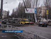 Руйнівний циклон пройшов по Херсонщині