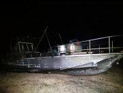 На Херсонщині водні поліцейські затримали браконьєрів, які незаконно виловлювали червонокнижні види риб