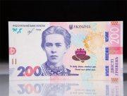 Нашествие фальшивок: как самому распознать поддельные 200 грн