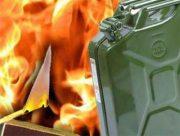 На Херсонщине глава семейства угрожал сжечь себя и дом