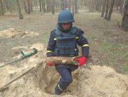 В Херсонской области нашли и взорвали авиабомбу